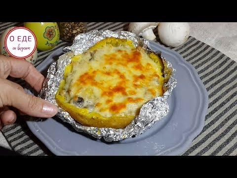 Жульен с курицей и грибами! В картошке! Это безумно вкусно!