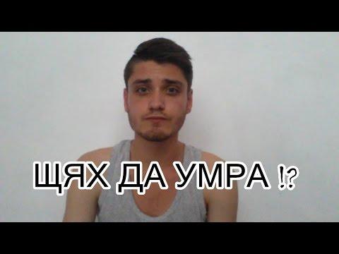 Восстание обезьян. Русский трейлер '2011'. HDиз YouTube · Длительность: 1 мин55 с