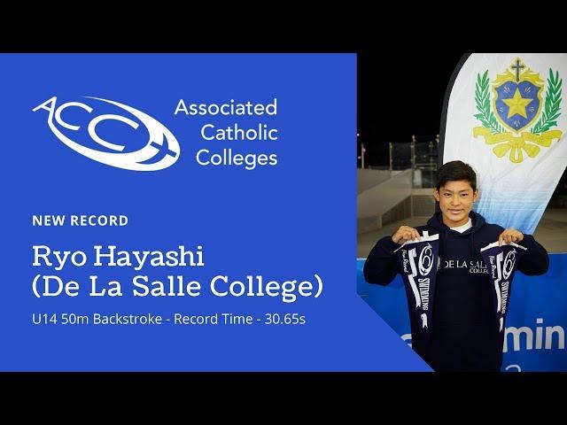U/14 Backstroke - Ryo Hayashi - NEW RECORD