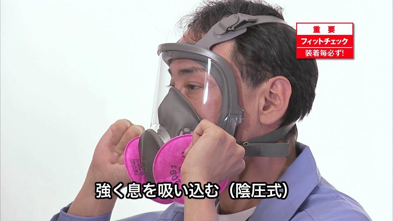 ウイルス コロナ ガス マスク
