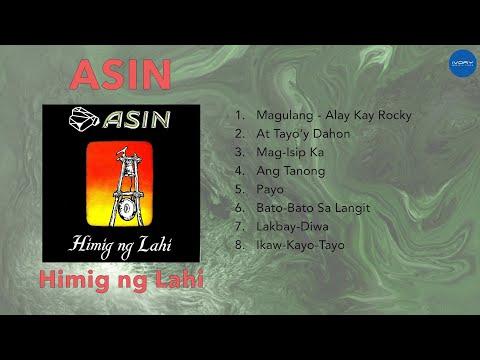 ASIN | Himig Ng Lahi | Full Album