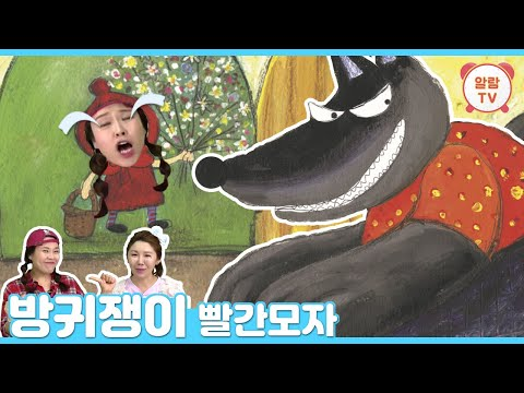 도서출판 아들과딸 NEW 전래동화 (전60권)