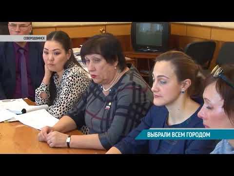 Вестник Северодвинска 22.03.18