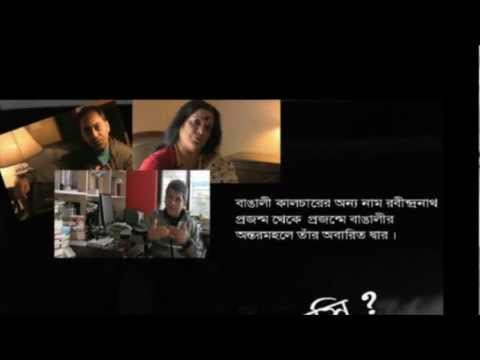Ke Tumi is listed (or ranked) 14 on the list The Best Rituparna Sengupta Movies