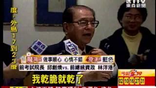 [東森新聞]腸阻塞引發器官衰竭 林洋港享壽86歲
