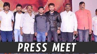 Rangu Movie Press Meet | Tanish | Telugu Movie Rangu | Daily Culture