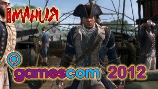 Assassin's Creed 3 - Gamescom 2012 Naval Warfare Trailer [ENG]