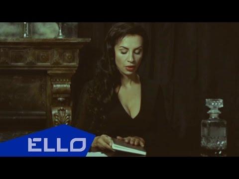 Aleks Jackman - Не Хватало Рая