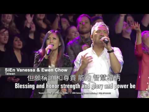 Bless Weekend - Revelation Song - International Worship - Gateway Church