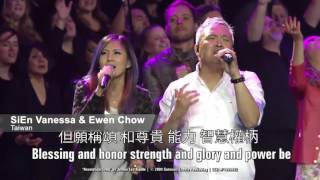 Bless Weekend - Revelation Song - International Worship - Gateway Church(20151005., 2015-10-05T15:51:44.000Z)
