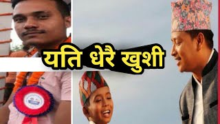 Tanka budhathoki अनि DJ Rupak ले नसोचेको पूरा भयो आखिर के गरे त Ashok darji ले त्यस्तो