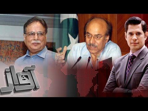 Karachi Mein Jalao Ghirao | Awaz- 22 Aug 2016