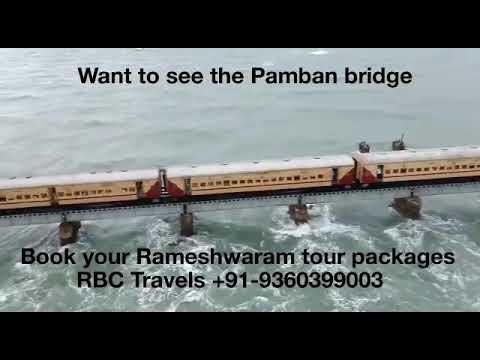 Rameshwaram tour packages