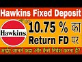 Hawkins cooker offer Fixed deposit investment with return of 10.75% , Know All about HAWKINS FD