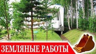 видео Заборы для дачи в Волоколамске из любых материалов