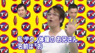 ピコ太郎でブレイクした古坂大魔王のテレビじゃやれないネタです。