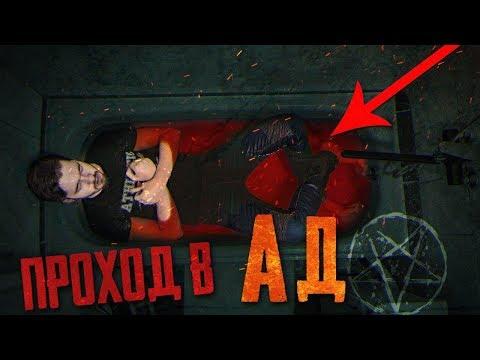 Потусторонние - Звонок в Ад на Мистический номер 666!!! Попал в Ад и Записал звуки Ада! Ад реален!!!