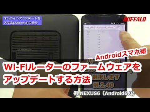 ワイヤレススクリーンボックス n01 ファームウェア