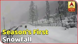 Manali, Kufri Get Season's First Snowfall   Master Stroke   ABP News.mp3