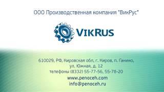 Упаковка пенопласта VikRus (без термоусадки)