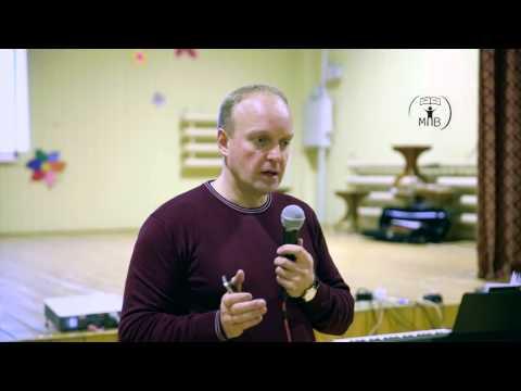 Видео: Хочу посвятить себя служению. Отзывы ребят об МПВ