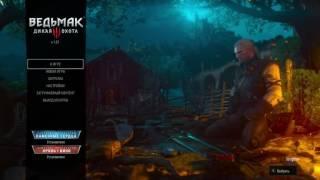 The Witcher 3: В поле спят мотыльки (новое главное меню)