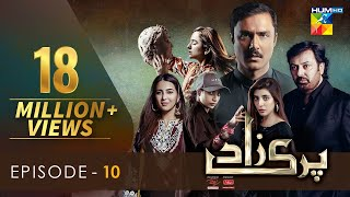 Parizaad Episode 10 | Eng Subtitle | Presented By ITEL Mobile, NISA Cosmetics & West Marina | HUM TV