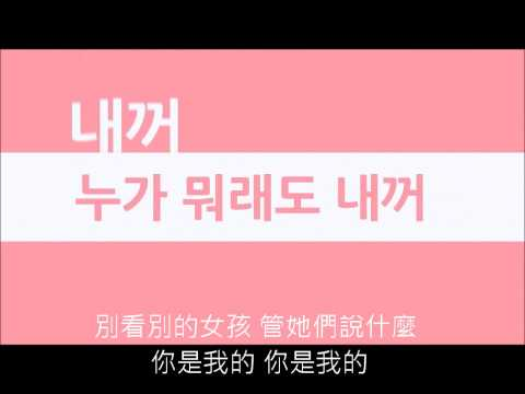 Hari(하리) - Gwiyomi / Kiyomi (귀요미송) Original [完整版-附中文歌詞]