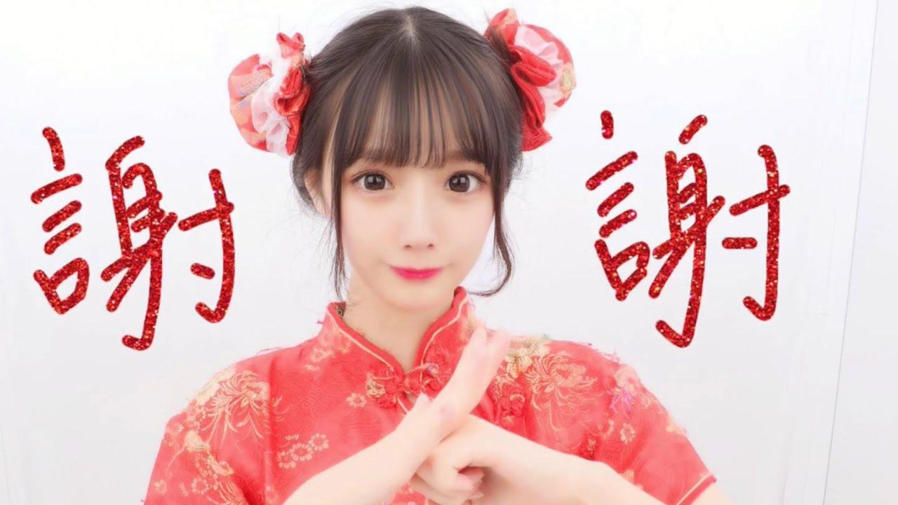 【視聴者プレゼント】チャイナ服で撮ったプリクラを ...