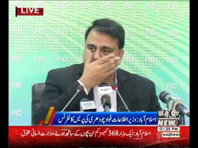 Information Minister Fawad Chaudhry Press Conference