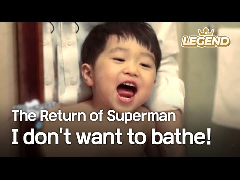 Seungjae's House - I Don't Want To Bathe! [The Return Of Superman / 2017.02.12]