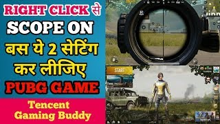 How to do KEYMAPPING IN PUBG MOBILE TENCENT GAMING BUDDY