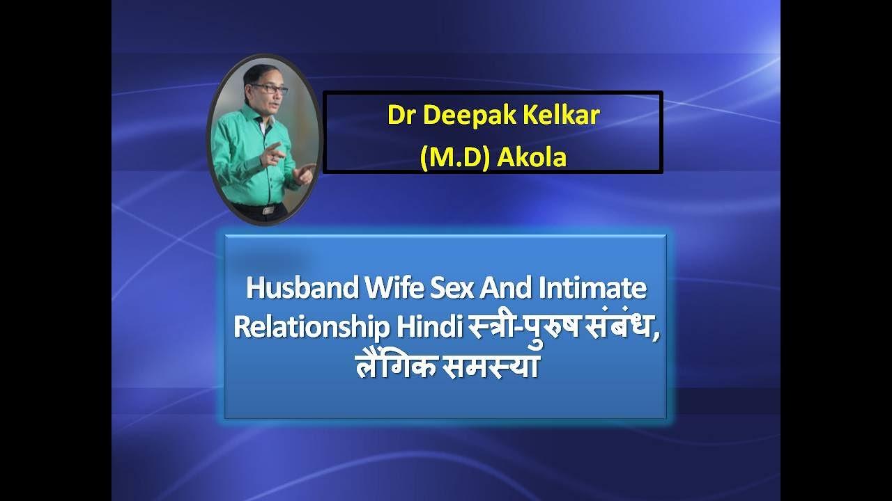 Www Husbandwifesex Minimalist husband wife sex and intimate relationship hindi स्त्री