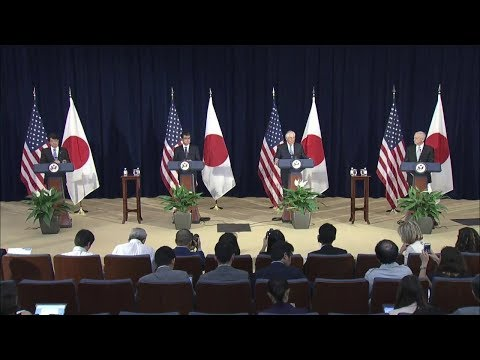 "U.S. - Japan Security Consultative Committee Joint Press Availability (""2+2"")"