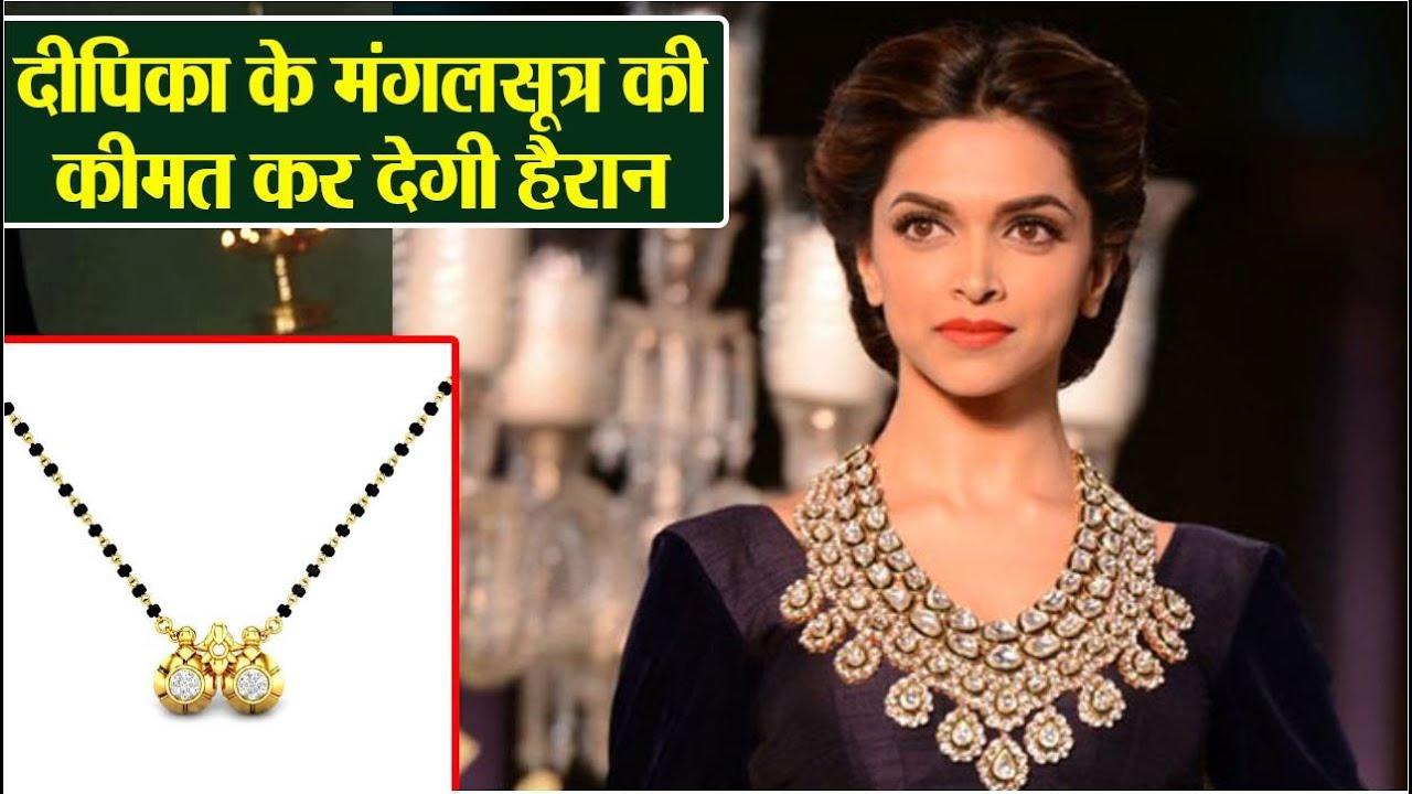 Deepika Padukone के Mangalsutra की कीमत जानकर रह जाएंगे आप ...