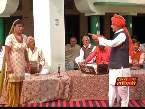 देखें: हरियाणा की रागिनी