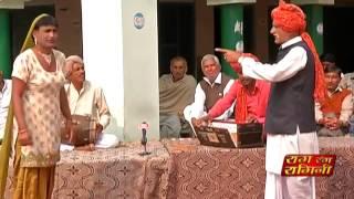 Gambar cover देखें: हरियाणा की रागिनी