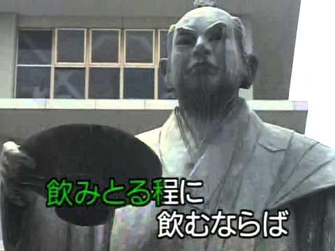 民謡 / 黒田節  <福岡>