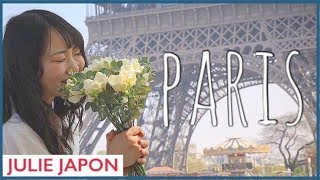 【VLOG】mon séjour a Paris-JULIE(japonaise)