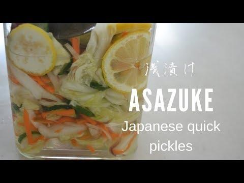 How To Make ★Asazuke★Quick Pickles〜浅漬け〜(EP114)