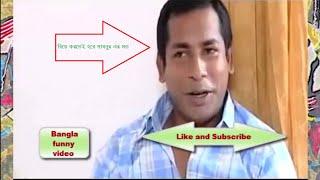 বিয়ে করতেই হবে সাবনুর এর মত  Bangla Funny Video Mosharraf Karim