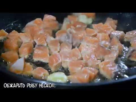 Видео рецепт  Паста Тальятелле с семгой в сливочном соусе от Твое Меню