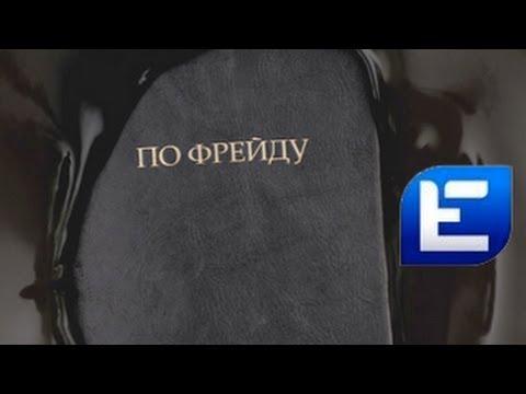Gregorian - With Our Without Youиз YouTube · Длительность: 6 мин34 с  · Просмотры: более 2.000 · отправлено: 27-5-2014 · кем отправлено: Era Enigma Gregorian