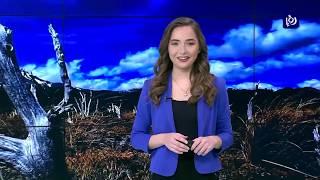 حالة الطقس من رؤيا 25-1-2019
