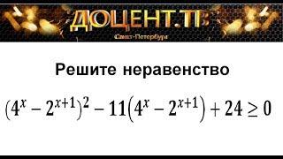 15 задание УРОК 1 ЕГЭ Математика Профиль