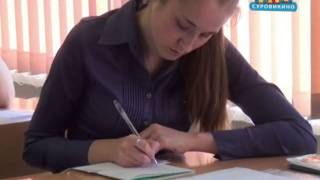 """Конкурс школьных сочинений """"Суровикино - мой дом, моя семья"""""""