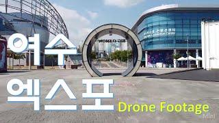 여수 엑스포 Drone Footage