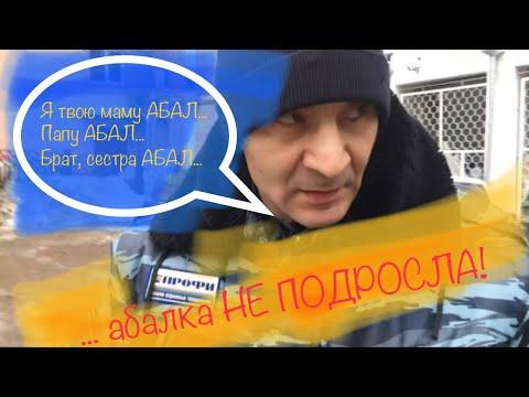Дерзкий Охранник из ИК-29!!! ПРОФИссиональный ЧОПОВЕЦ! Парковка в центре Нижнего Новгорода!