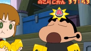 【クレヨンしんちゃん】黄金のスパイ大作戦! 食べろ!もぐもぐゴックンコ    嵐を呼ぶカスカベ映画スターズを実況#9 アニメで人気のクレヨンしんちゃんのゲームです。 thumbnail