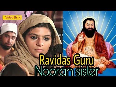 Nooran sister singing song for Ravidas Guru Live stage performance in 2017